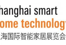 shanghai smart home