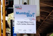 WiFI-Mumbai Fortinet