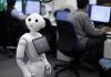 Fujitsu Highlights AI