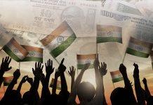 India A Paradoxical Economy