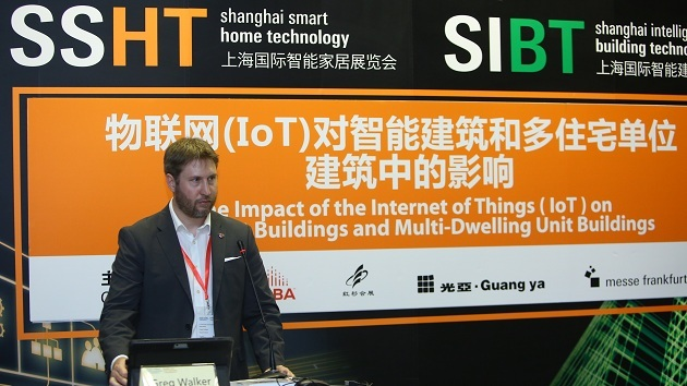 Shanghai Intelligent Building Technology Shanghai New International Expo Centre Shanghai, China, 5 – 7 September 2017