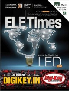 Electronic Magazine December 2017 Issue