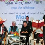 chattisgarh-mou Digital Revolution
