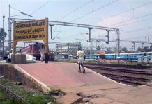 Ernakulam_junction