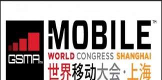 MWC Shanghai 2018