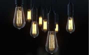 embedded light main