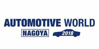 1st Automotive World Nagoya