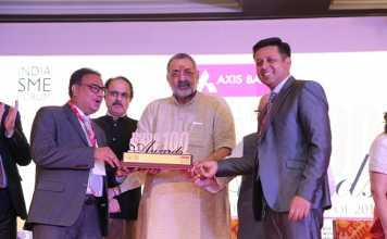 India SME 100 Award 2018