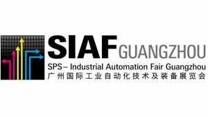 SIAF-Guangzhou MAIN