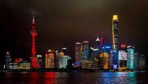 Shanghai International Lighting Fair