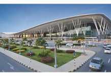 Airport main