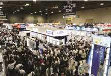 NEPCON Nagoya