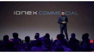 ionex main