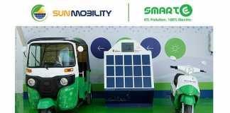 sun mobility main