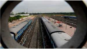 train main