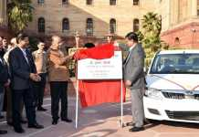 Arun Jaitley inaugurates Electric Vehicle Charging Station in North Block