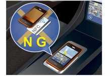 NFC main