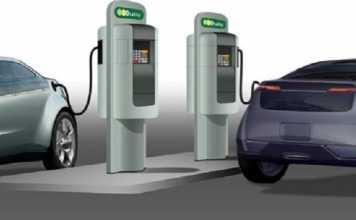 charging main
