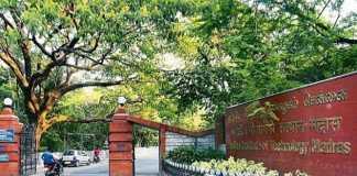 IIT Madras main