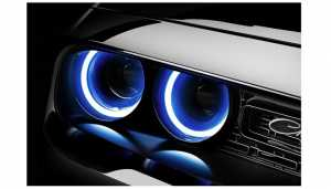 led automotive main
