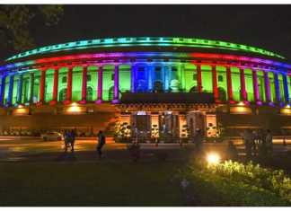 Parliament_main