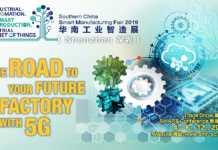 SMF Event 2019