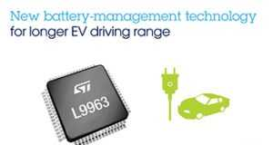 Battery Management Technology