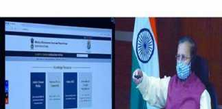 India Climate Change Knowledge Portal