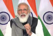 IMC 2020 The new OSP guidelines will help the Indian IT service industry achieve new heights, says PM Modi