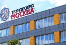 Enterprises of SEZ Technopolis Moscow Developed in 2020